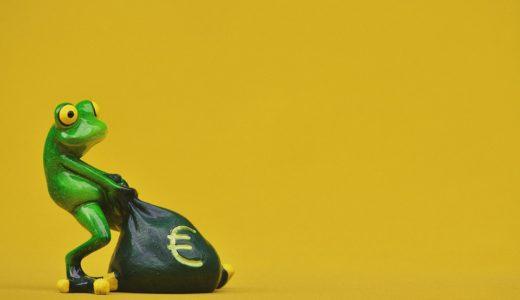 【最短希望の方向け】大学生がお金をすぐ貯める為の高収入アルバイト9選_vol.16