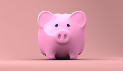 留学費用を最速で貯蓄する方法_vol.17