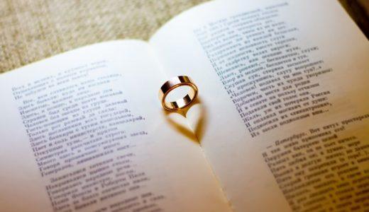 【CRAFY最高‼】婚約指輪・結婚指輪が手作りできる、東京のおすすめスポット