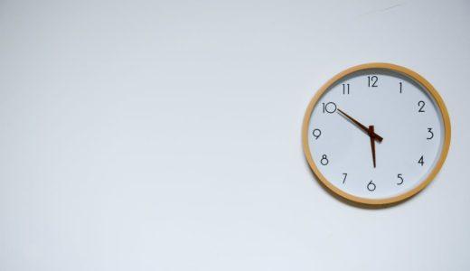 【激務な人必見‼】仕事で余裕がない人が実践すべき「7つの時間の作り方」
