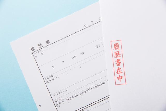 9.5.STEP5:履歴書・職務経歴書の添削