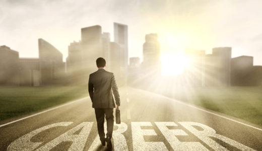 【30代で転職サイトはNG】現役コンサルが本当におすすめの転職エージェント9社※合格率と年収に差が出ます