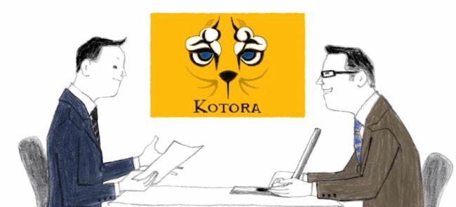 5.コトラ(KOTORA)の特徴・強み・使うべきメリット