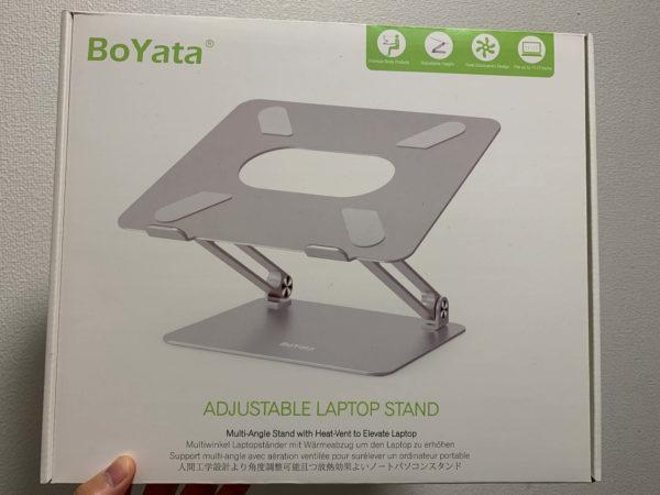 BoyataのPCスタンド