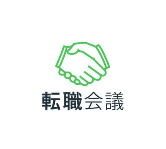 転職会議_ロゴ