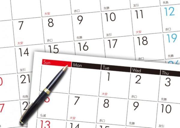 2.リクルートエージェントは3か月で即時サービス終了になるのか?