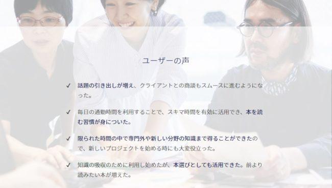flier_評判