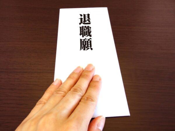 6.退職するなら試用期間中の方が有利!円満退社する方法