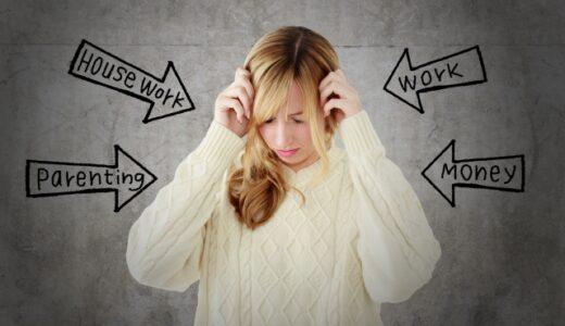 ストレスで仕事を辞めたい人の症状12個と解決方法【うつ病でも転職できる方法も紹介】
