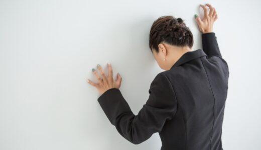 【仕事で頑張っても報われない】会社がケチな理由と絶対評価される「7つ技術」