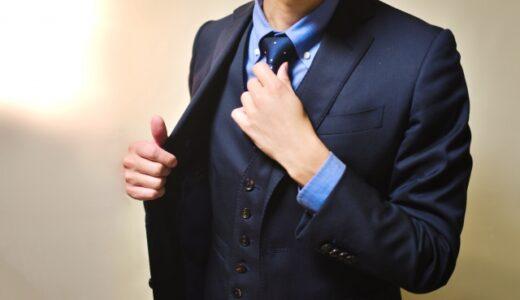 ハイクラス・エグゼクティブ転職のおすすめ転職エージェント6選【成功の秘訣を暴露】