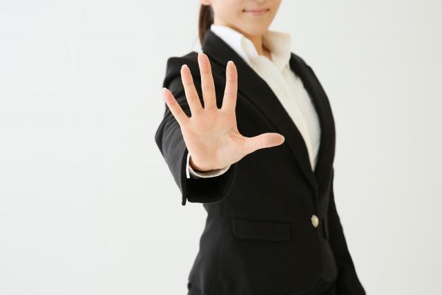 3.仕事が合わないときに辞める判断基準