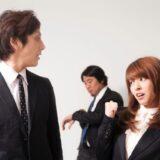 【毎日うんざり‼】愚痴ばかりの職場から逃れる『7つの方法』※居座ると人生終わる件。
