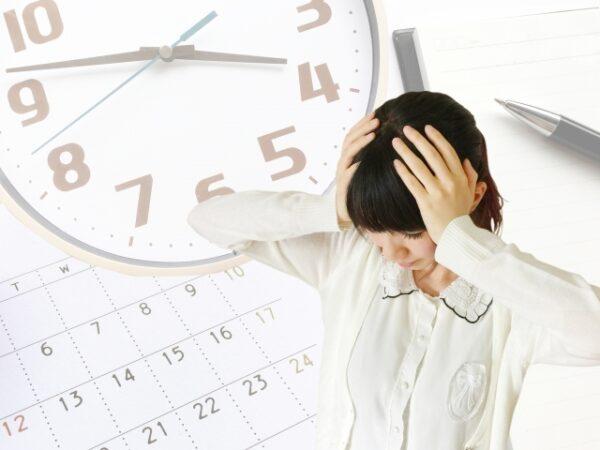 【仕事が忙しすぎるから辞めたい!】ストレスで爆発する前にやるべき10の対処法