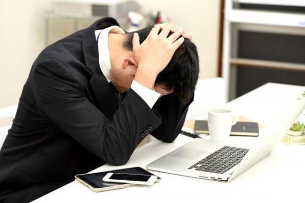 4.【経験談】頑張っても報われなかった前職と報われた現職の違い