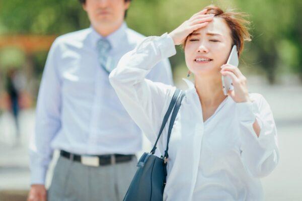 3.仕事がきつすぎるのを耐えるべき?辞めたいは甘えなのか?