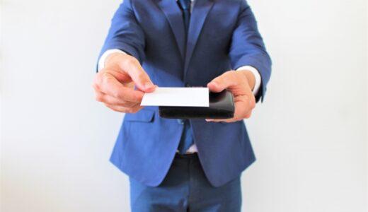 【売れる営業マンの必須スキル13選】倍速でスキルを高める方法も伝授