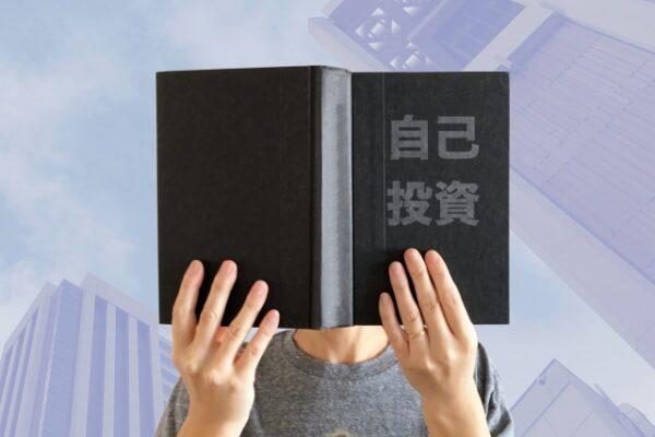 3.【新人営業マン向け】おすすめ本◎