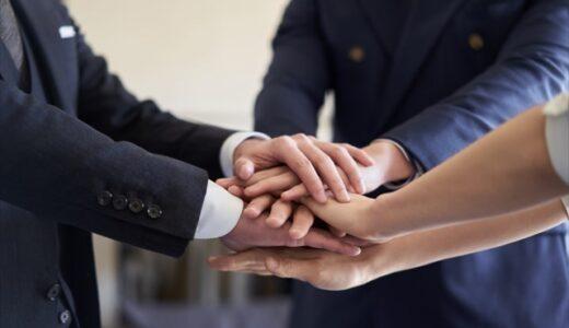 【法人営業におすすめな業界は?】新卒・転職組の「失敗しない転職術」も紹介