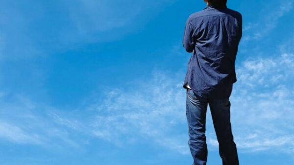 4.自分が惨めで情けない時の逆転法