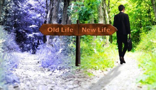 【出世できないと分かったら】絶望をチャンスに変えて最短・最速で出世する方法