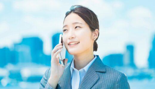 【第二新卒・既卒向け】おすすめ転職エージェント&サイト※第二新卒から年収2倍にした方法