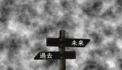 【20代で人生終わった…】諦めが早すぎる!人生絶望した人がやるべき全て。